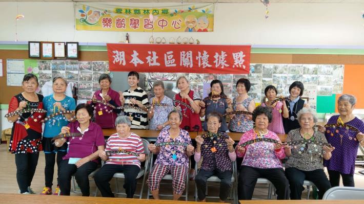 109-09-29 樂齡課程 : 樂齡繪畫手作DIY-種子彩繪 (湖本活動中心)