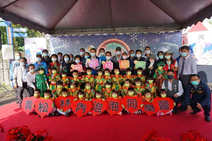 109-12-24 林內鄉立幼兒園 : 點亮千萬羅漢松:泡泡童樂記者會表演
