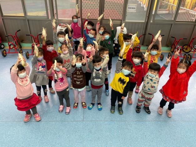 110-01-08 林內鄉立幼兒園主題課程教學 : 嘿唷~拔蘿蔔