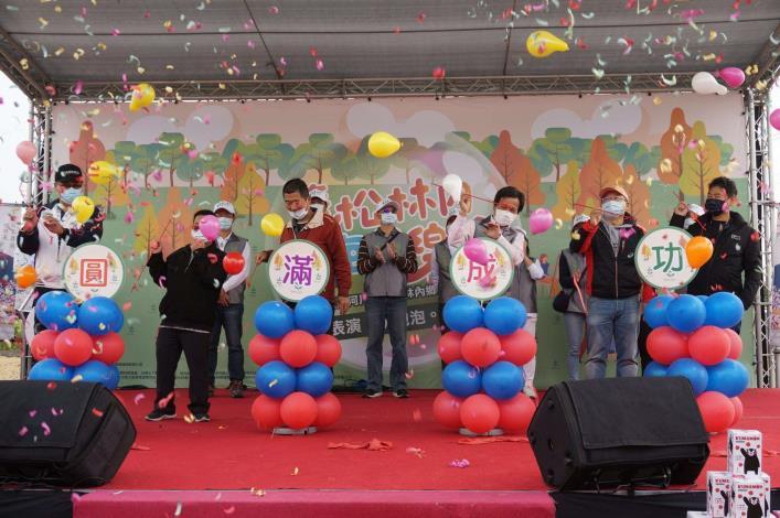 110年1月10日青松美景在林內夢幻泡泡童樂會活動