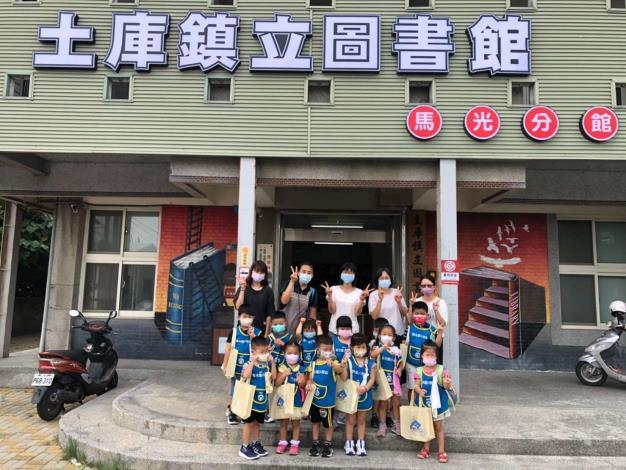 【圖書館】馬光國小附設幼兒園參訪