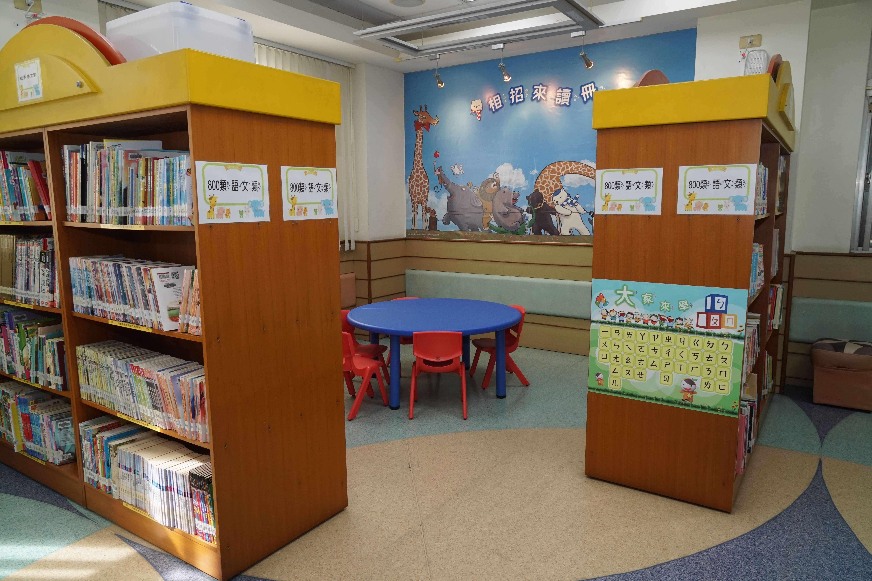 2樓兒童閱覽室