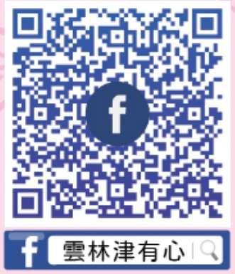 津有心臉書QR