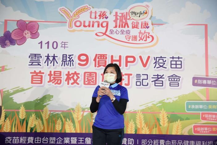 20210303雲林縣HPV記者會_210304_2