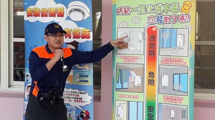 雲林縣消防局第二大隊崙背分隊辦理轄區中和國小防火防災救護宣導-CO宣導