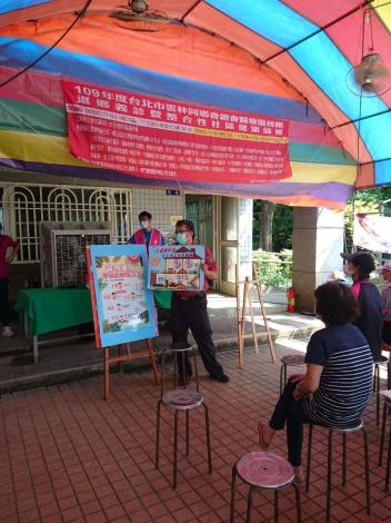 雲林縣消防局第二大隊二崙分隊辦理台北市雲林同鄉會健檢宣導-宣導過程
