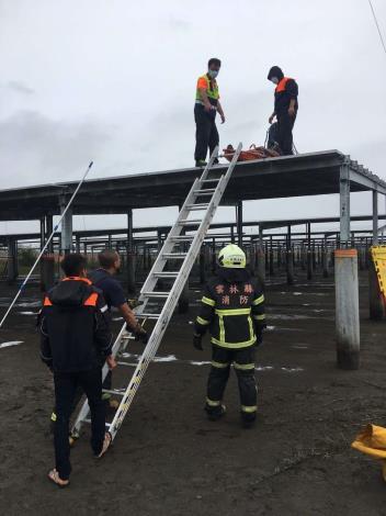 雲林縣消防局第三大隊口湖分隊搶救電擊傷患實錄