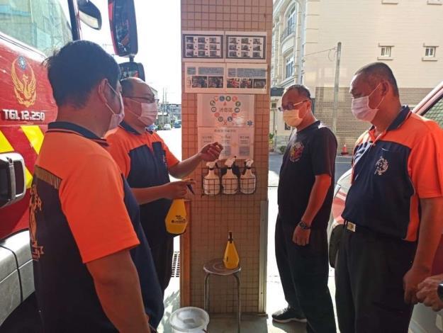 雲林縣消防局第一大隊斗南分隊辦理「防護衣穿脫及消毒流程」教育訓練-消毒訓練