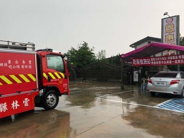 雲林縣消防局第一大隊斗南分隊辦理救災整備暨易淹水區域巡邏-人車巡邏