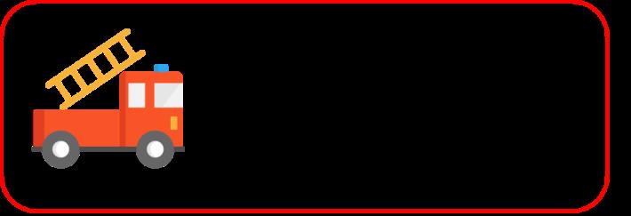 消防安全線上申辦系統