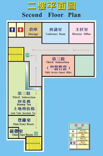 北港分局2F