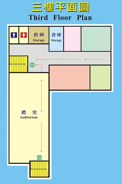 北港分局3F