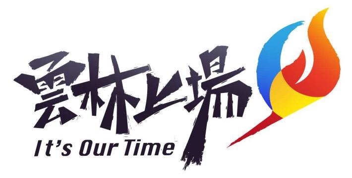 雲林上場logo