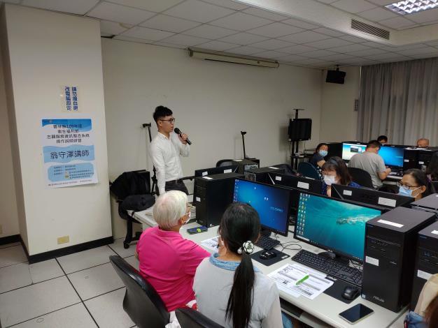 雲林縣109年度衛生福利部志願服務資訊整合系統操作說明研習(第3、4場)
