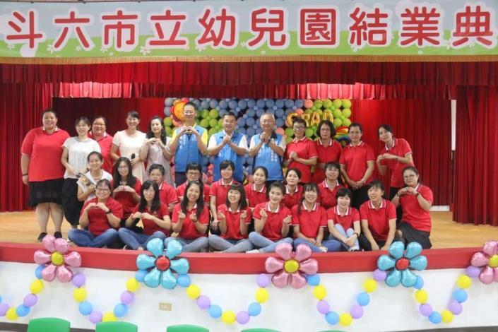 109年幼兒園結業典禮