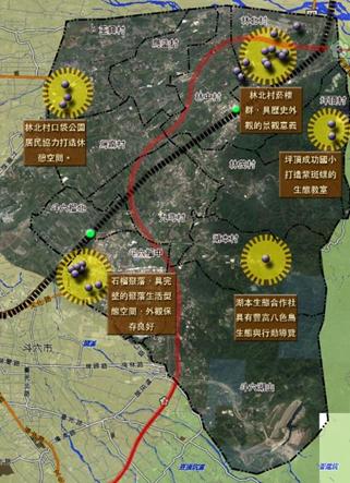 聚落集散區域圖